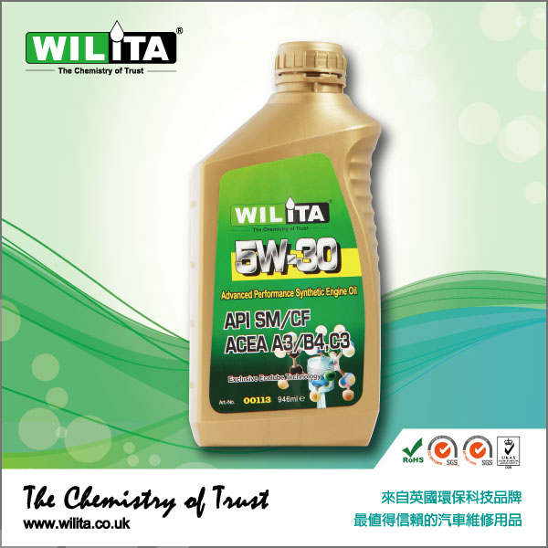WILITA Engine Oil 5W30 for Gasoline Engine and Diesel Engine
