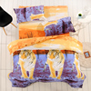 New product custom tiger print pattern 3d bedding set made in Sufang