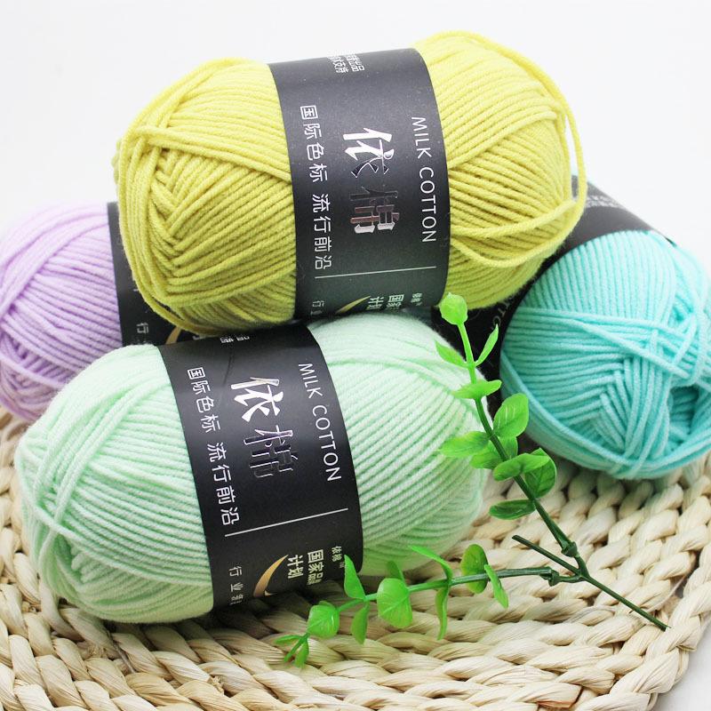 Free samples bulk crochet baby yarn Milk Cotton Yarn 4ply Cotton Yarn Price for knitting