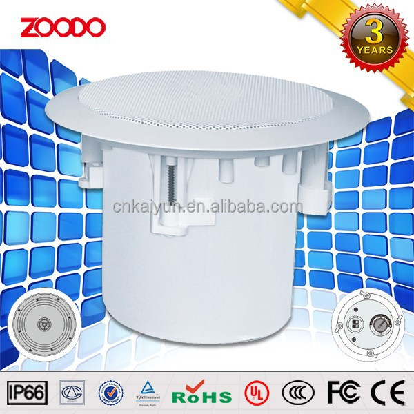 KS-508H Coaxial Ceiling Speaker(with Rear Cover) Background Music System