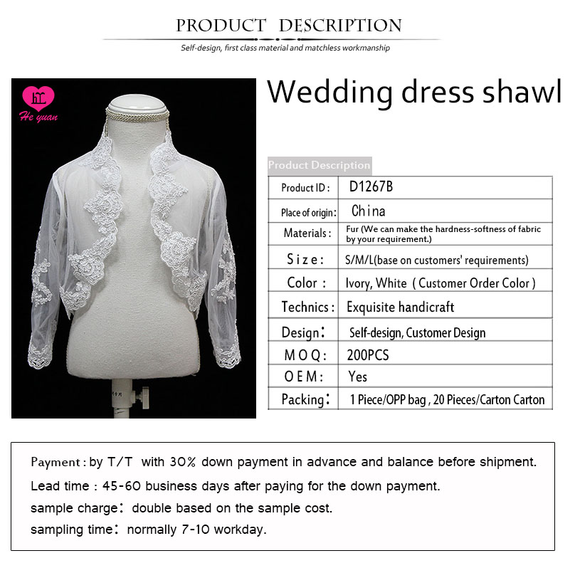 D1267 bflower girl dresses high-grade shawl With Model Pears For Perform Dress Wedding Party