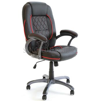 super populaire 470ea f13a2 2017 Nouvelle Conception Chaise De Jeu Informatique Ergonomique Moderne  Chaise Pour Bureau (sz-gcc009) - Buy Chaise Ergonomique Pour Enfants,Chaise  ...