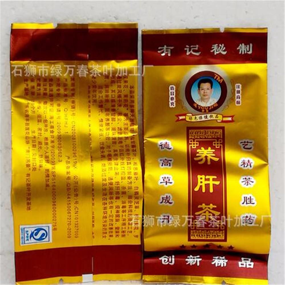 1 Pc diferentes sabores Famous Chinese Tea chá oolong Dahongpao Tieguanyin Pu er chá verde Puer chá preto estilo enviar Rondom