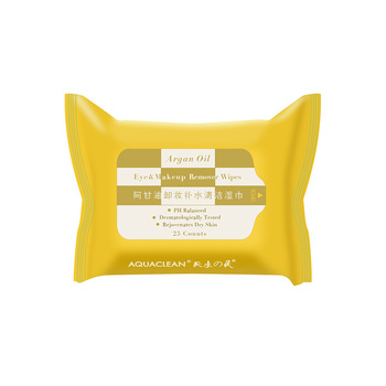 Argan Oil Eye and Makeup Remover Wipes