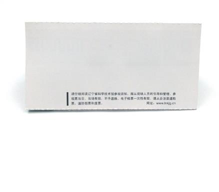D50 Carta RFID biglietto/business RFID carta di carta in fan fold forma
