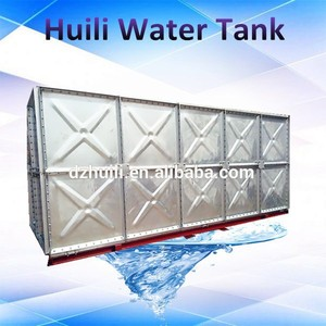Hot sale!! Dezhou Huili hot dipped galvanized steel oil storage tank