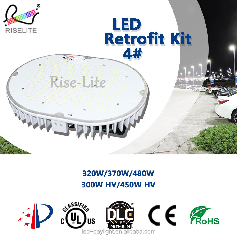 UL DLC listed dimmable led retrofit kit for high bay/gas station/canopy/warehouse/shoebox lighting 320w 370w 480w 300w 450w