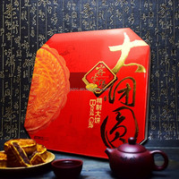 Round chinese style mooncake/cookie