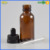 15ml 30ml blue amber black glass boston round bottle 60ml 120ml eliquid / essential oil dropper bottle with pipette