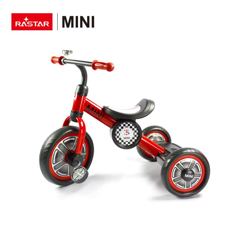 Rastar Mini Lizenzierte Kinder Drei Rad Baby Dreirad Spielzeug - Buy ...