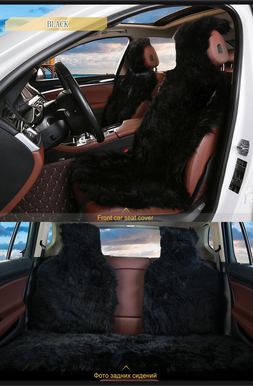 Luxury Warm Australia Real Lambskin Interior China Factory Wholesale