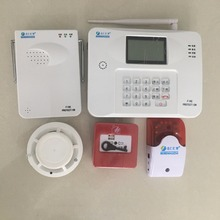 China Gst Fire Alarm, China Gst Fire Alarm Manufacturers and