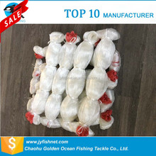 professional manufacturers white nylon multi monofilament fishing net network fishing