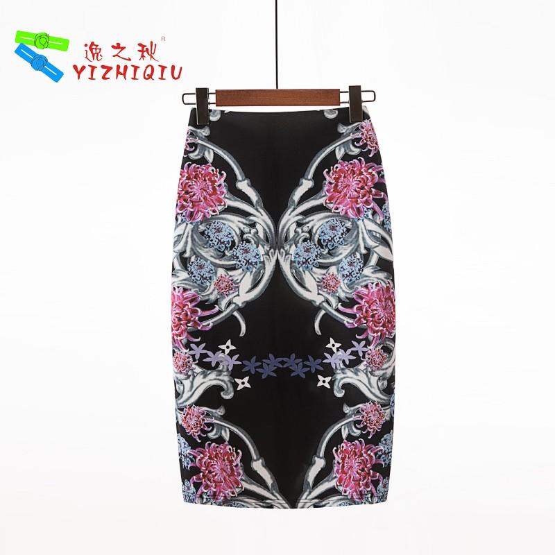 YIZHIQIU Custom Made Female Slim One Step Skirts