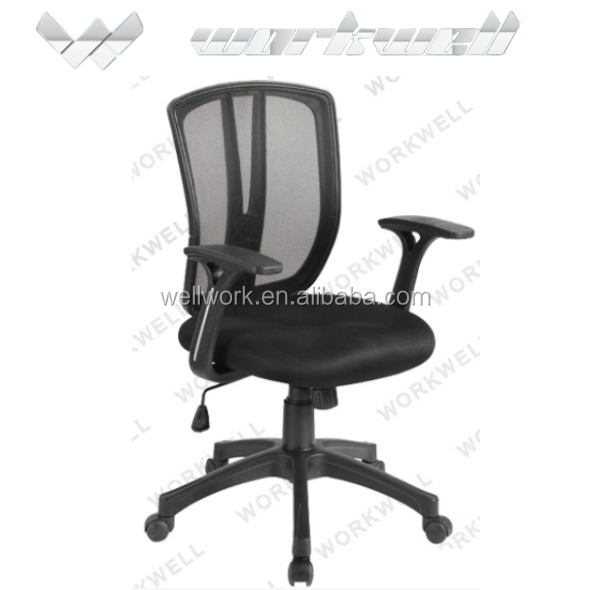 WORKWELL KW-F6026a Hot Selling Mesh Chair Office Chair,Executive Office Chair