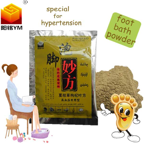 OEM competitive price Hypertension therapy herbal foot bath powder,elderly care product