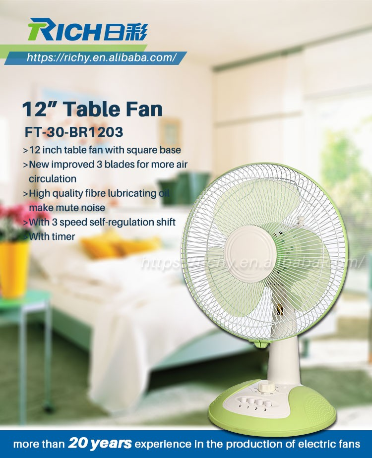 Made In China 12 Inch Small Price Kids Mini Table Fan