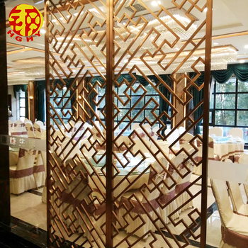Stainless Steel Hotel Electroplated Fence Privacy Screen Magnetic