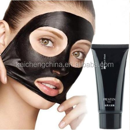 Free Sample Black Mask Blackhead Remover, Free Sample Black Mask ...