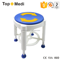 Topmedi Designer Bath Rotatable Shower Chair Stool with Padded Rotating Seat manufacturers