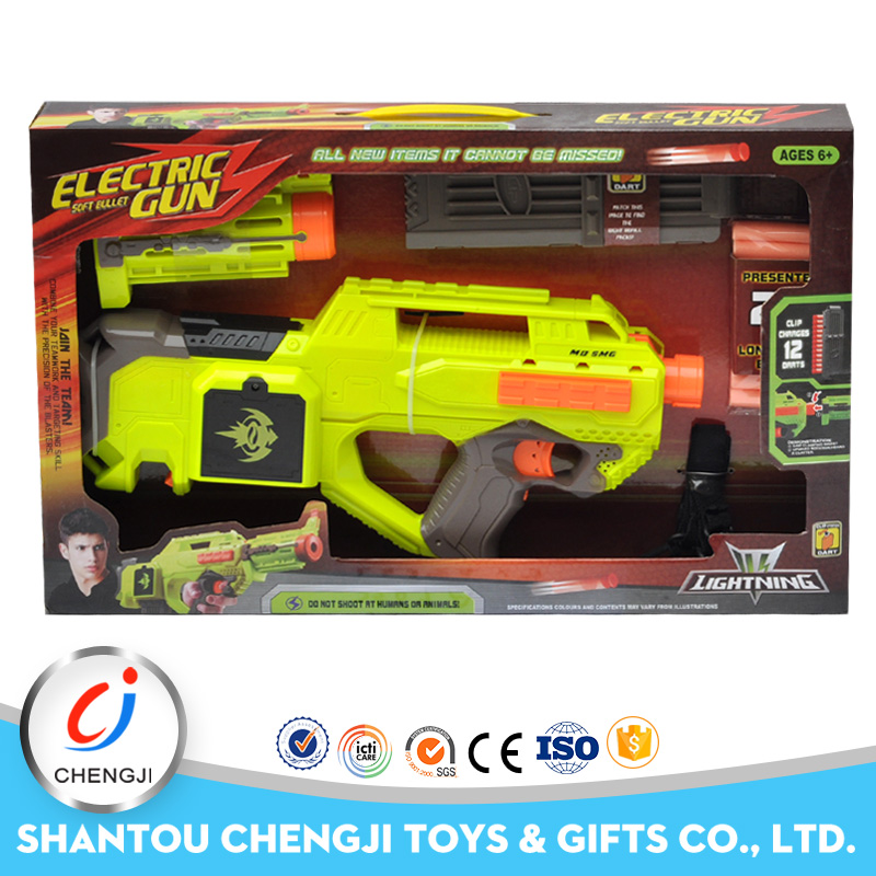 Plastic powerful electric blaster soft shells yellow bullet gun toy