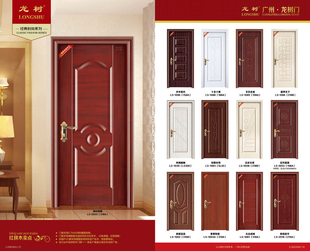 Longshu simple single door design interior door design ls for Minimalist door design