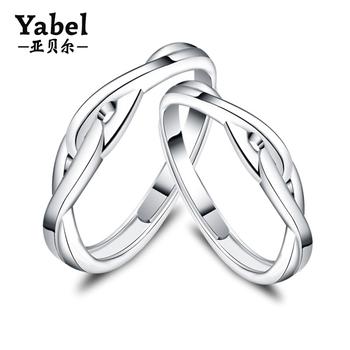 Interlocking Wedding Rings.Fantastic Pure Silver Couple Jewelry Interlocking Rings Twist Design Multi Band Wedding Ring Buy Interlocking Rings Jewelry Multi Band Ring Couple