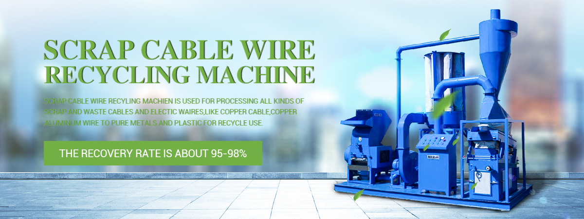 Industrial Use Electric Copper Cable Wire Recycling Machine/copper ...