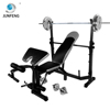 Small cheap weights gym equipment