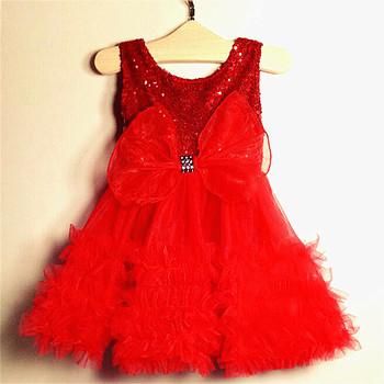 Baby Dress Online