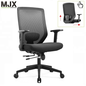 lift chair staff chair mesh back mesh ergonomic office chair manufacturer with sliding seat