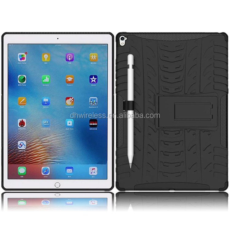 pc and tpu combo case for ipad pro 9.7,tyre lines case for ipad pro with square kickstand