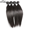 Hot Sale Real Cuticle Alined Colored Raw Indian Temple Human Long Lasting Hair Bundle