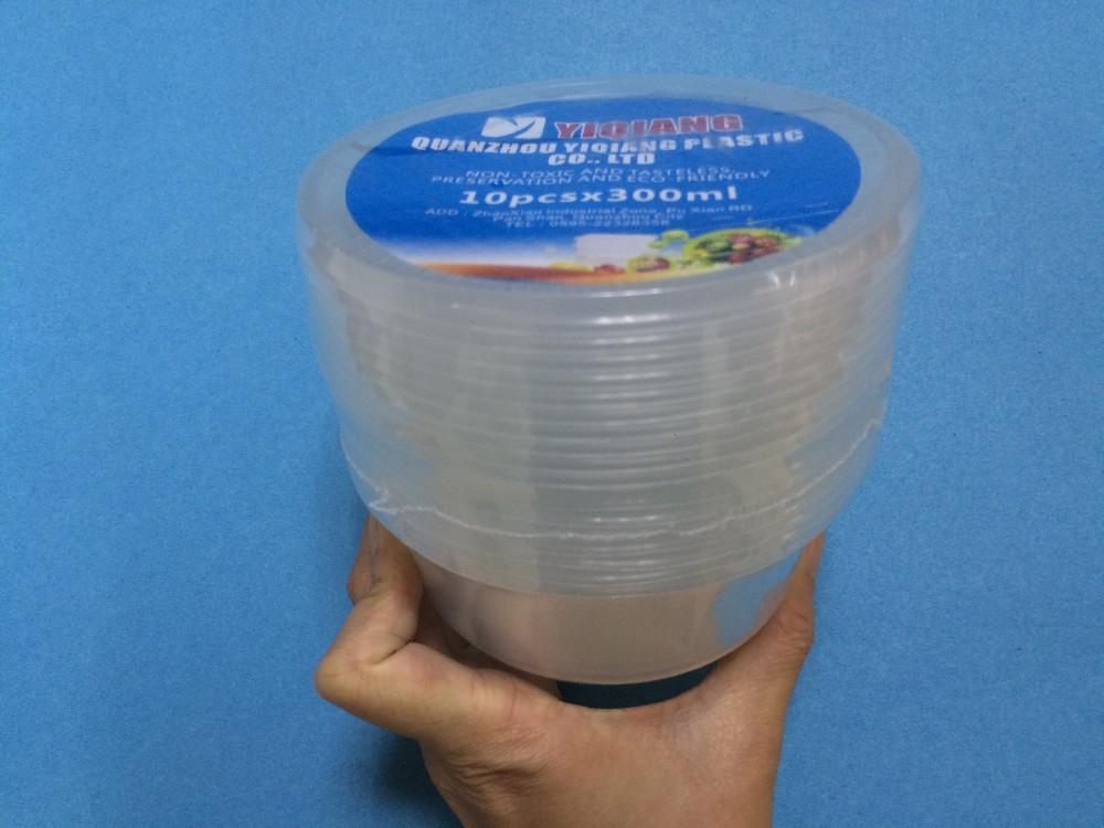 Yq391 500ml Walmart Disposable Plastic Food Container - Buy Walmart  Disposable Plastic Food Container,Disposable Food Container,Walmart Plastic