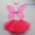 Wholesale and retail 3-8 years old girls professional ballet tutu with glitter butterfly wings set