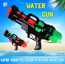 wholesale kids toy hot sale high pressure water gun