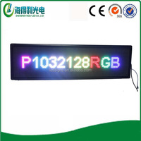 P10 SMD outdoor led running message display