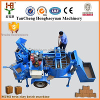 Semi-automatic concrete or cement M7MI compressed earth block shaping machinery