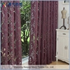 Hot Sale More Color Available Voile Ready Made Crushed Fabric Sheer Curtain