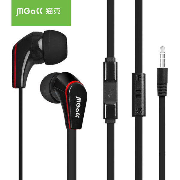 cheap earbuds with microphone for free <strong>samples</strong> offered