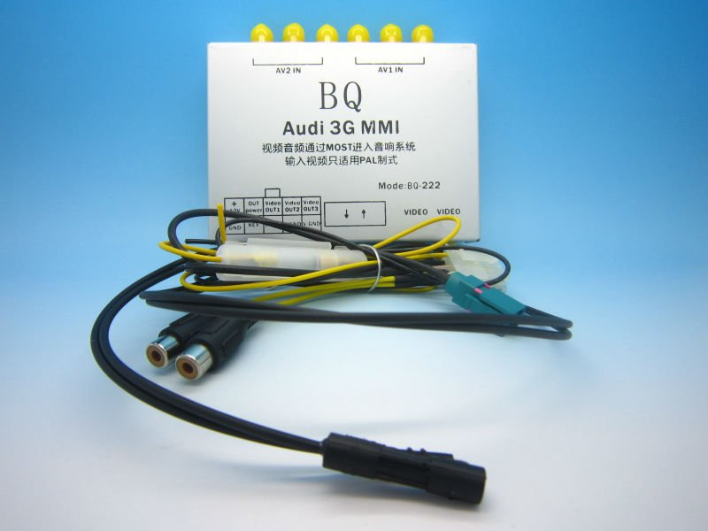 AUDI A6/A8/Q7 /A5/Q4 3G MMI MOST interface with AUX stereo optical fiber sound broadcast