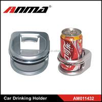 Silver Clip-on Car Drink Holder Cup Bottle Can Holder