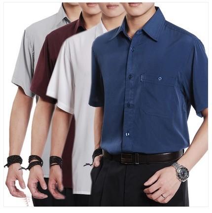 Camisetas Para Hombre De Seda - Compra lotes baratos de