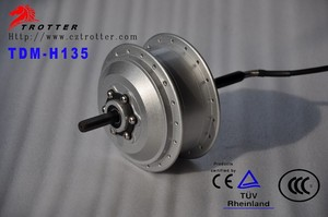 electric bike front wheel brushless dc geared hub motor for sale