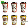Biodegradable paper coffee cups coated with PLA, paper cup Ningbo
