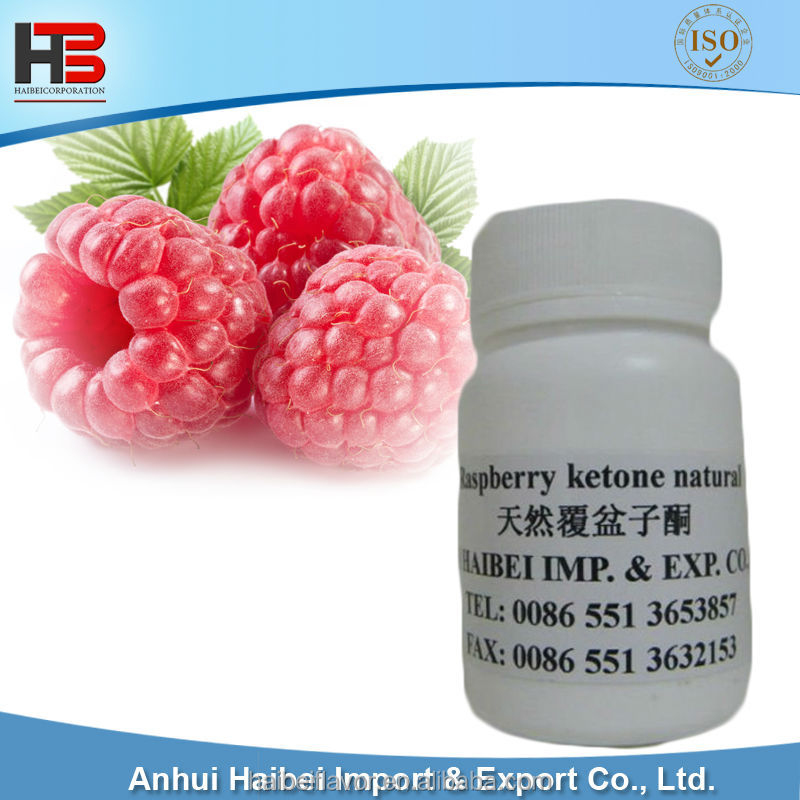 Pure plant extract Raspberry ketone natural
