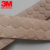 3M SJ4570 adhesive dual lock tape low profile reclosable fastener clear adhesive dual lock dots, we can cut any size for you