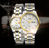 NARY 6126 2 Military Sports Unique Design Couple Stainless Steel Band Quartz Watches Men Male Casual women
