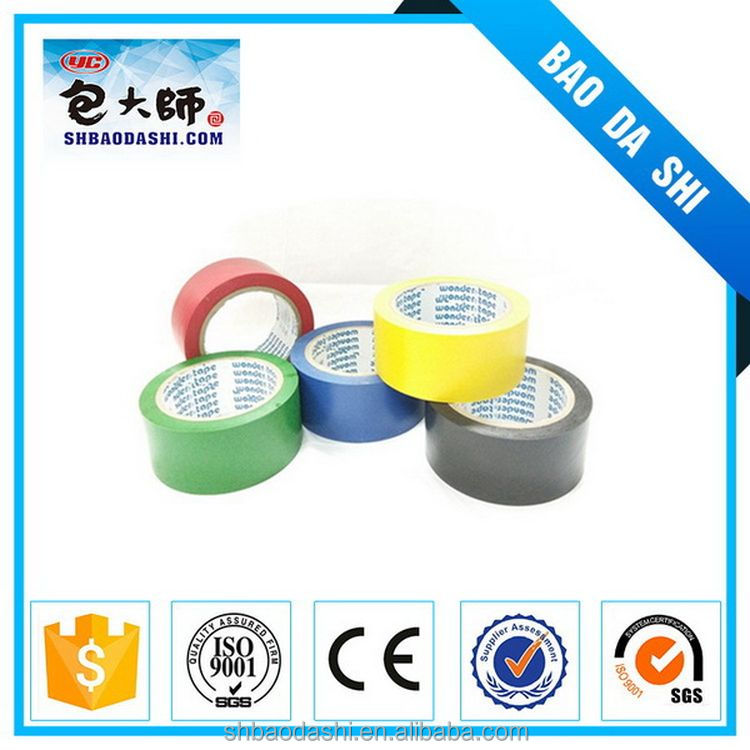 Professional Manufacturer promotion personalized pvc duct tape for telecom station price