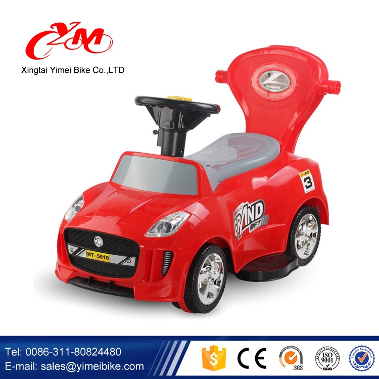 most popular china factory remote control toys carkids plastic car ride on toys